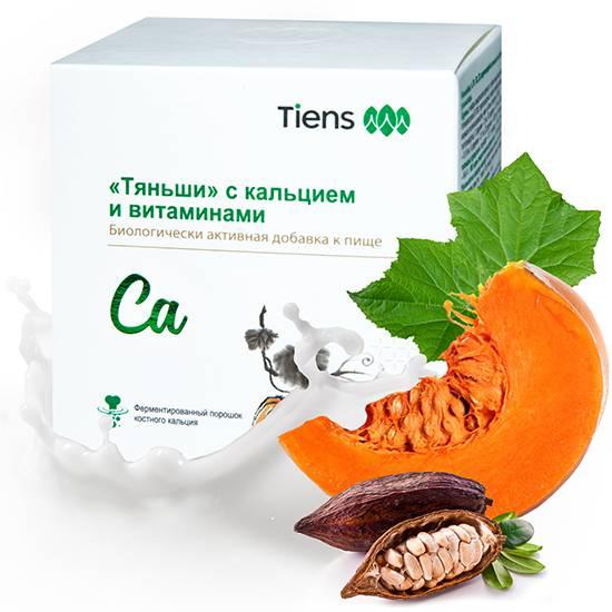 Биокальций Тяньши Диабетический с витаминами