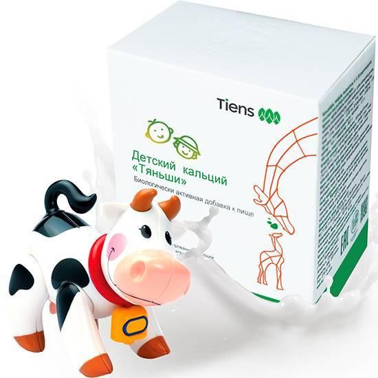 Биокальций Тяньши Для детей биологически активная добавка
